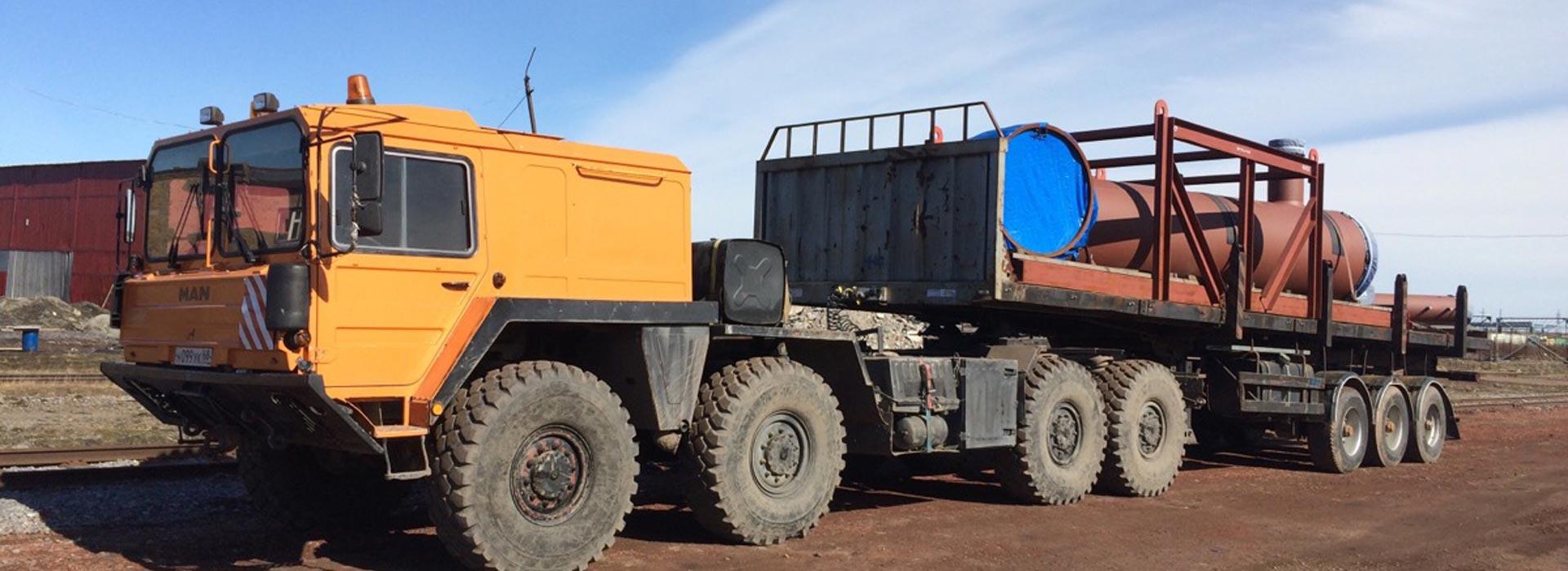 Перевозка крупногабаритных грузов на тралах